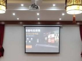 鄂州梁子湖八角亭山庄投影工程