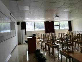 教学投影显示屏电子白板案例