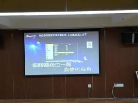 武汉东西湖傅友大厦餐厅KTV投影