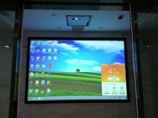 武汉软件新城D7栋前台公司形象投影效果图