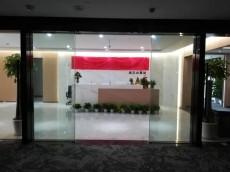 武汉环贸商务写字楼显示屏
