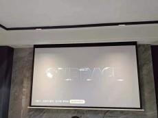 武汉仙山新城家庭投影5.1家庭影院