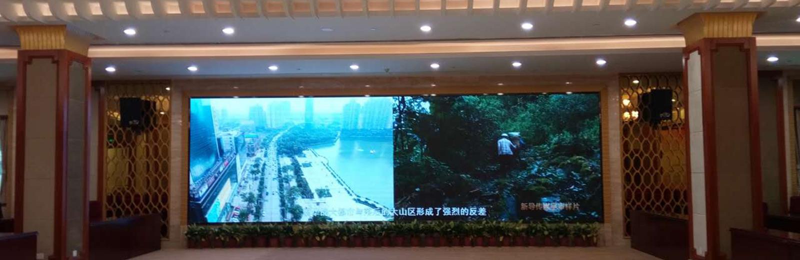 投影仪公司|武汉LED显示屏|武汉市长信鸿诚有限公司