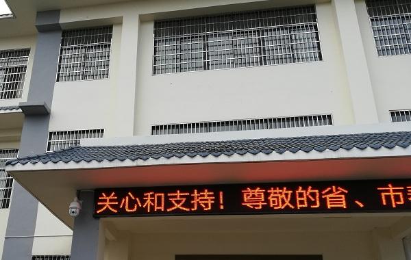 武汉LED单色屏